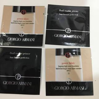 ジョルジオアルマーニ(Giorgio Armani)のジョルジオアルマーニ ファンデーション 化粧下地(ファンデーション)