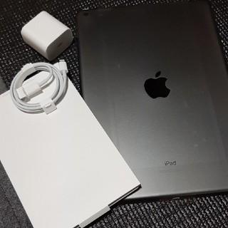Apple - ipad Wi-Fiモデル 32GB第8世代