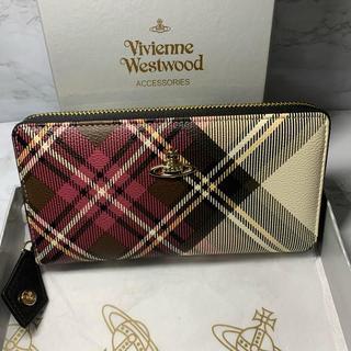 Vivienne Westwood - 【フォロー割10%】 ヴィヴィアンウエストウッド