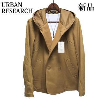 アーバンリサーチ(URBAN RESEARCH)のURBAN RESEARCH ウールジャケット キャメル メルトンアウター(ブルゾン)