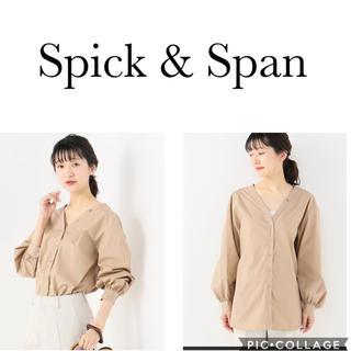Spick and Span - スピック&スパンのルーズネックボリュームスリーブブラウス ベージュ 完売