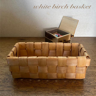ヴィンテージ 北欧 白樺 バスケット かご 木箱 ナチュラル インテリア 収納(バスケット/かご)