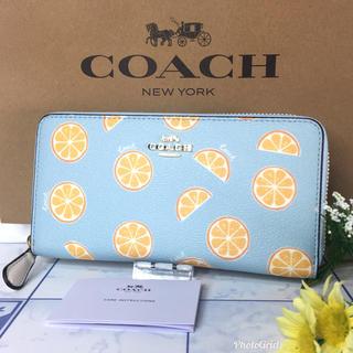 コーチ(COACH)のコーチ 長財布 オレンジ柄 水色 【新品】(財布)