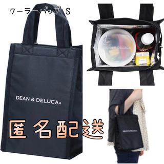 ディーンアンドデルーカ(DEAN & DELUCA)の【正規品】DEAN & DELUCA クーラーバッグ S 新品未使用 完売品(エコバッグ)