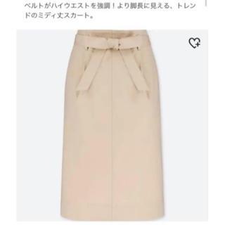 UNIQLO - ハイウエスト ベルテッドナロースカート(丈標準70-72cm)