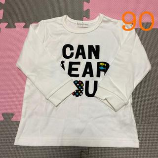 アンパサンド(ampersand)のAmpersand  90  未使用(Tシャツ/カットソー)