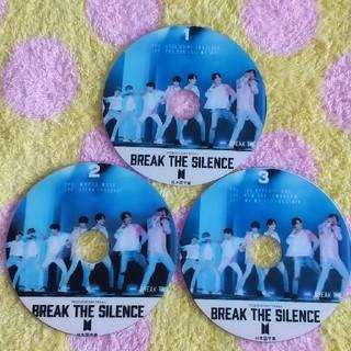 防弾少年団(BTS) - ❤️BTS❤️ BLEAK THE SILENCE3枚 セット