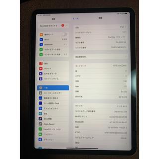アイパッド(iPad)のiPad Pro 11インチ Wi-Fi + Cellular スペースグレー(タブレット)