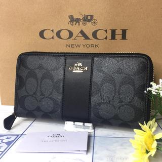 コーチ(COACH)のコーチ 長財布 ブラック ストライプ 【新品】(財布)