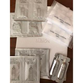 ALBION - アルビオン エクシア クレンジング 乳液 化粧水 クリーム 美容液