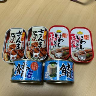 缶詰6缶セット(缶詰/瓶詰)