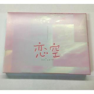 恋空 プレミアムエディション DVD 新垣結衣 三浦春馬