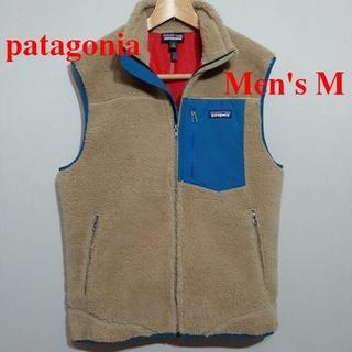 patagonia - 美品 メンズM パタゴニア クラシック レトロX ベストフリース アッシュ タン