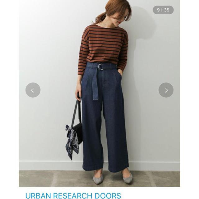 DOORS / URBAN RESEARCH(ドアーズ)のドアーズ  ワイドデニムベルトパンツ レディースのパンツ(カジュアルパンツ)の商品写真