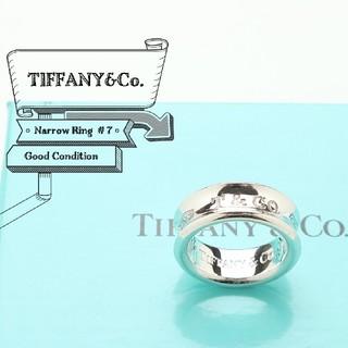 ティファニー(Tiffany & Co.)のピカピカ仕上げ TIFFANY ティファニー 7号 ナロー リング(リング(指輪))