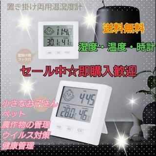 大人気❤️最終値下げ‼️1台で多機能時計