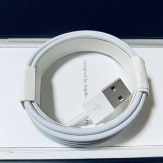 Apple - iPhone充電器 Apple純正ライトニングケーブル 2m 送料無料