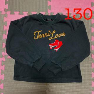 JENNI - JENNI love  130