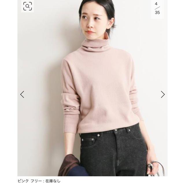IENA(イエナ)のIENA カシミヤ タートルネックプルオーバー レディースのトップス(ニット/セーター)の商品写真