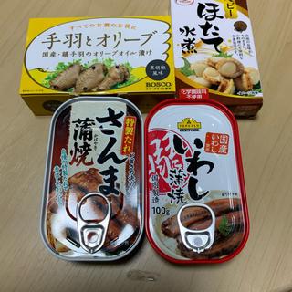 缶詰4個セット(缶詰/瓶詰)