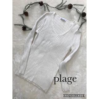 Plage - プラージュ Vネックリブニット