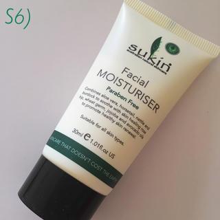 ムジルシリョウヒン(MUJI (無印良品))のS6)フェイシャルモイスチュアライザー sukin(乳液 / ミルク)