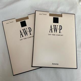 アムウェイ(Amway)の新品未使用!A・W・Pストッキング(タイツ/ストッキング)
