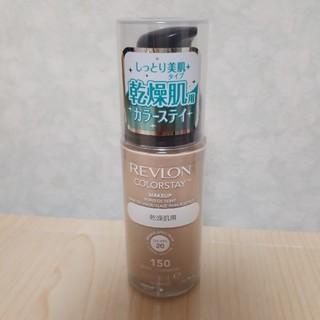 レブロン(REVLON)のレブロン カラーステイ メイクアップ D 150(ファンデーション)