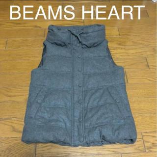 ビームス(BEAMS)のBEAMS HEART ダウンベスト(ダウンベスト)