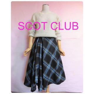 スコットクラブ(SCOT CLUB)の【SCOT CLUB】デザインフレアースカート☆チェック☆(ロングスカート)