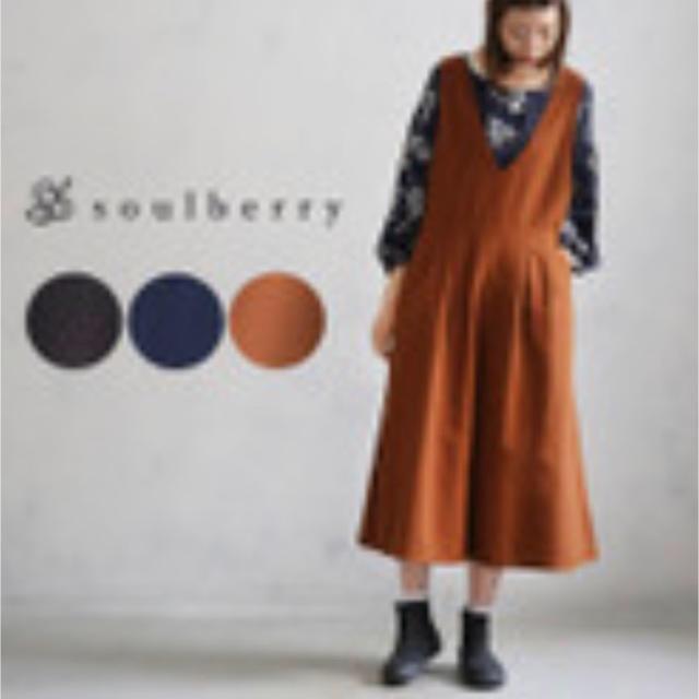Solberry(ソルベリー)のソウルベリー サロペット キャメル M レディースのパンツ(サロペット/オーバーオール)の商品写真