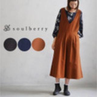 ソルベリー(Solberry)のソウルベリー サロペット キャメル M(サロペット/オーバーオール)