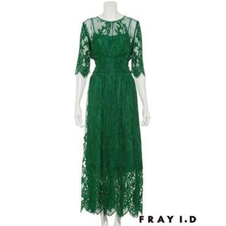 FRAY I.D - ☆美品☆ FRAY I.D レース ワンピース ドレス