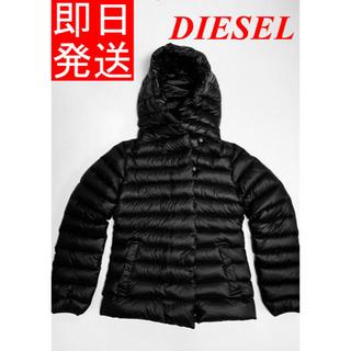 ディーゼル(DIESEL)のDIESEL ダウンジャケット ブラック レディース サイズXS(ダウンジャケット)