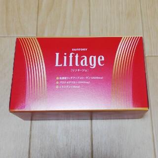 サントリー(サントリー)のリフタージュ Liftage 10本 セット(その他)