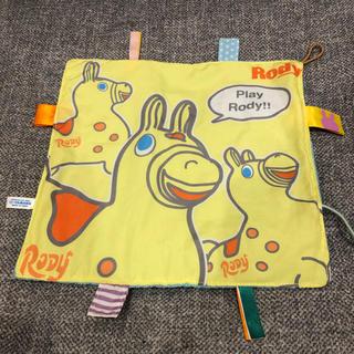 ロディ(Rody)の赤ちゃんおもちゃ ラベル、シャカシャカハンカチ(知育玩具)