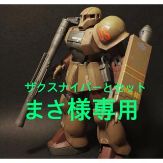 BANDAI - 【ガンプラ】HGUCMS-05BザクI【完成品】