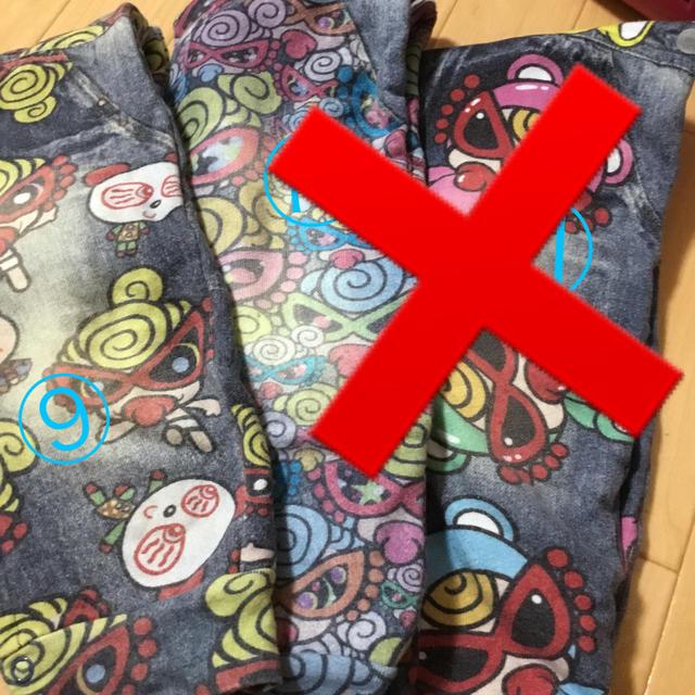 HYSTERIC MINI(ヒステリックミニ)のサロペ キッズ/ベビー/マタニティのベビー服(~85cm)(ロンパース)の商品写真