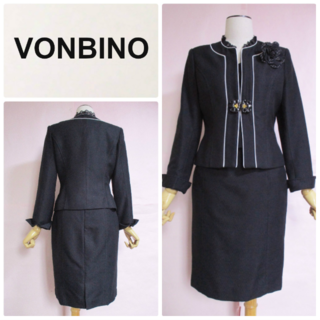 【VONBINO】コサージュ付きスカートスーツ☆黒セレモニー