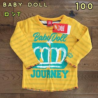 BABYDOLL - 新品♡ベビードール♡リバーシブル 長袖Tシャツ 100