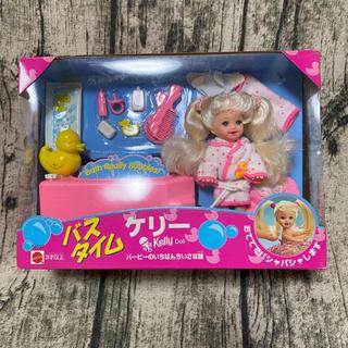 バービー(Barbie)のバスタイム ケリー バービーのいちばんちいさな妹(ぬいぐるみ/人形)