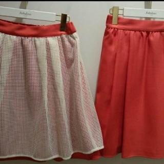 ファビュラスアンジェラ(Fabulous Angela)のリバーシブル2way☆スカート(ひざ丈スカート)