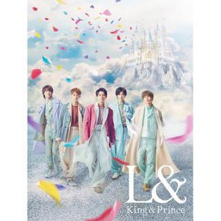 【新品未開封】King&Prince L& 初回限定盤