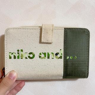 ニコアンド(niko and...)のNiko and… スマホケース 財布(モバイルケース/カバー)