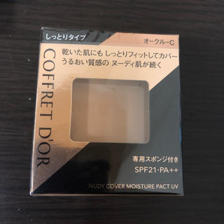 コフレドール(COFFRET D'OR)の*新品/コフレドールヌーディカバーモイスチャーパクトUV(ファンデーション)