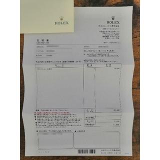ROLEX - ROLEX ロレックス 114060  サブマリーナ 正規品 美品