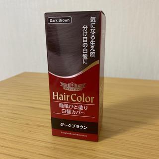 ドクターシーラボ(Dr.Ci Labo)のドクターシーラボ 簡単ひと塗り白髪カバー ダークブラウン(10mL)(白髪染め)