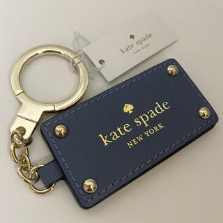 ケイトスペードニューヨーク(kate spade new york)のWORU0242 ケイトスペード ミラー付き キーホルダー(キーホルダー)