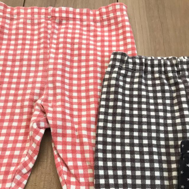 UNIQLO(ユニクロ)のユニクロ☆レギンスパンツ 3枚セット 80cm キッズ/ベビー/マタニティのベビー服(~85cm)(パンツ)の商品写真