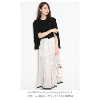 JUSGLITTY - 最終価格》ほぼ新品♡JUSGLITTY♡カーデ付プリーツスカートドッキングワンピ